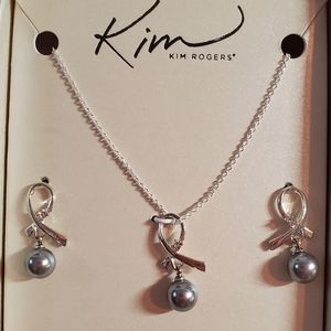 NWT Kim Rogers Faux Silver Pearl Necklace Set
